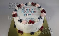 Корпоративный торт # 8