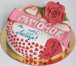 Торт для жены # Ласка