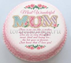 Торты для мамы # 38