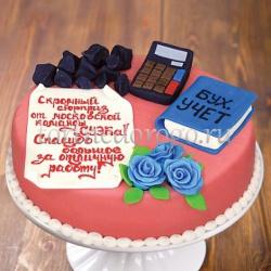 Необычные торты # Бухгалтеру