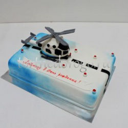 Прикольные торты на день рождения # Вертолет