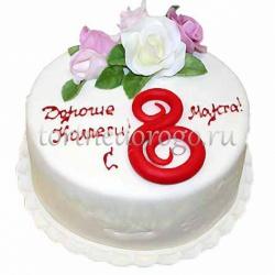 Торты на 8 марта № Душевный