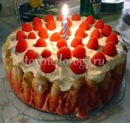 Торт для начальницы # 21