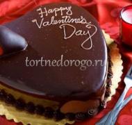 Торт на 14 февраля #12