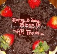 Торт для начальника # 21