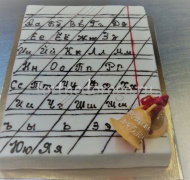 Детский торт # Торт для школьника