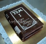 Торт для мужа # Книга