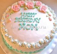 Торты для мамы # 90